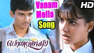 Neethane En Ponvasantham Full Movie | Scenes | Jiiva Samantha Recollects, Vanam Mella video Song |