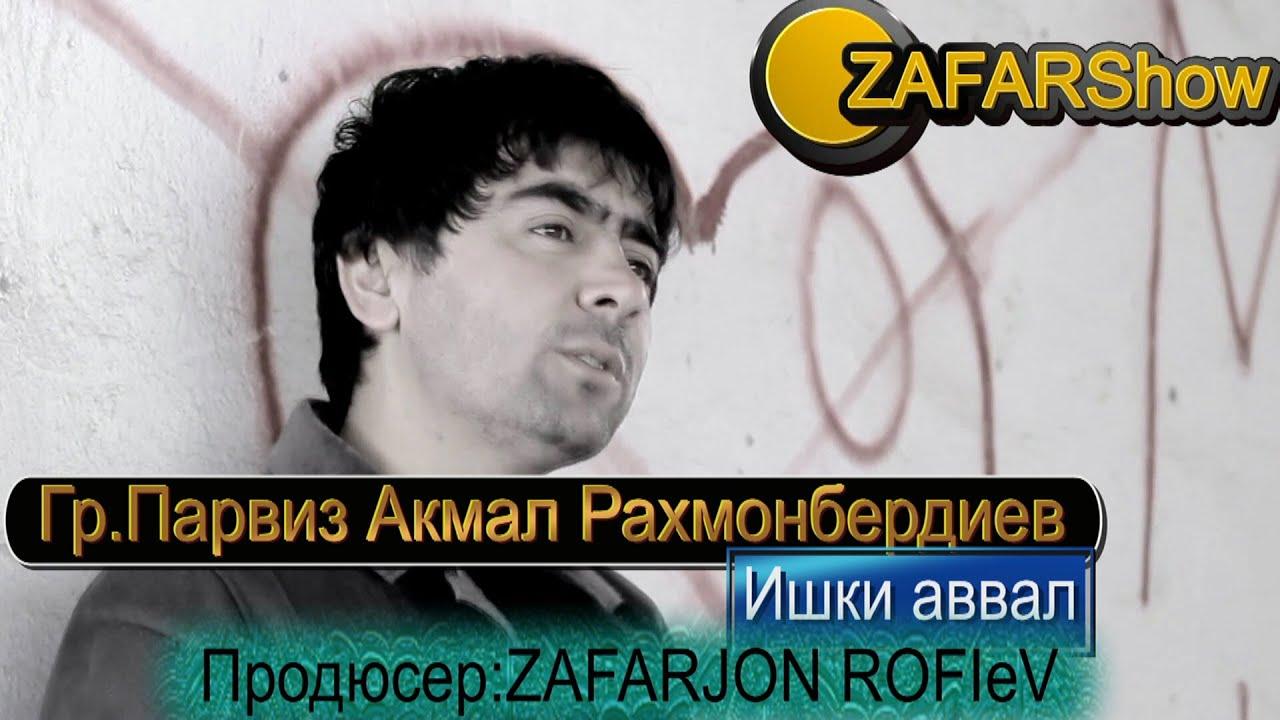 Секс таджик парвиз 21 фотография