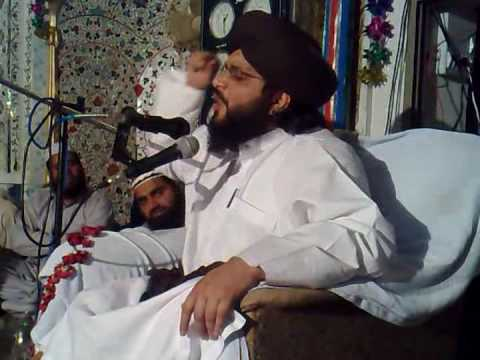 Speech By Hazrat Allama Molana Hamid Safaraz Qadri Razavi (2 of 8)