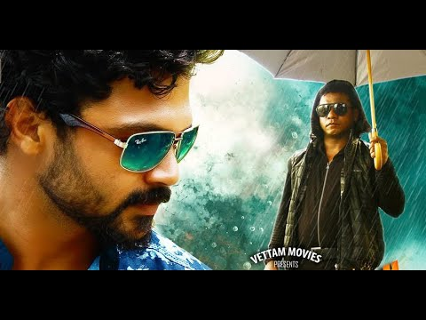 Telugu Movies 2016 Full Length Movies GOLMAL 2 | Telugu Action Movies Full Length thumbnail