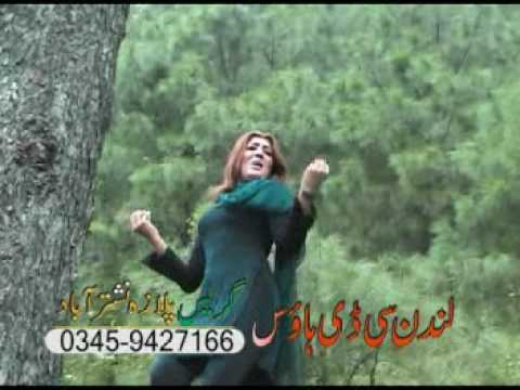 Nazia Iqbal dekh Tamasha Dekh (pashto Song) video