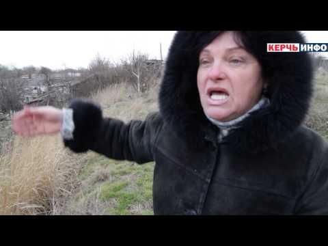 Строительство Керченского моста: керчане, которые никому не нужны