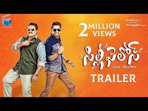 Silly Fellows Official Trailer  | Allari Naresh | Sunil | Bheemaneni Srinivasa Rao