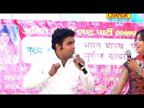 Tu Dilli Ki Hema Malini Kulfi Wali Chhori Haryanvi Ragni Chanda Cassettes video