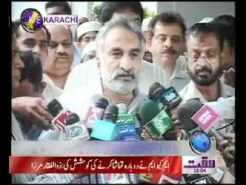 Karachi Zulfiqar Mirza Media Talk 10 October 2011