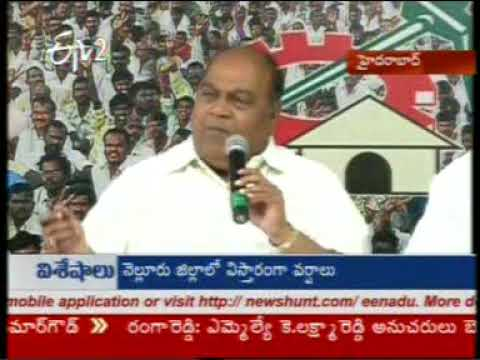 NAGAM COMMENTS ON OBULAPURAM MINING BIG SCAM