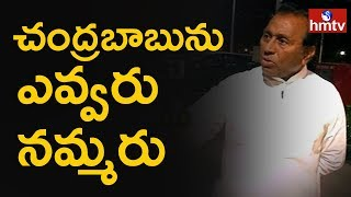 YSRCP MP Mekapati Rajamohan Reddy Responds on TDP-NDA Breakup | hmtv