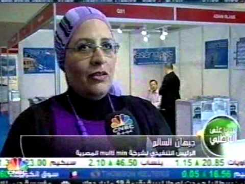 MultiMin at Dubai Glass Exhibition