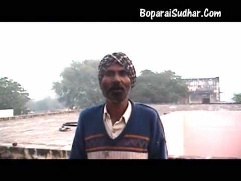 Binder Chamkila- Boparai Kalan-Babbu mann New punjabi song Punjabi...
