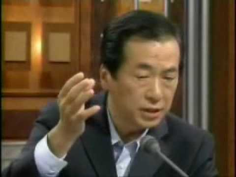 菅直人さんの伝説の動画 【Prime Minister NAOTO KAN is King of Loopy】