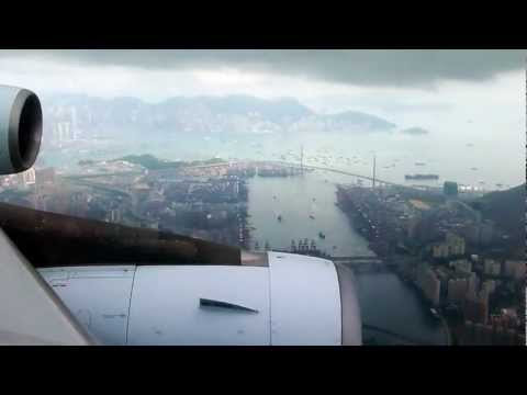 Landing at VHHH (Chek Lap Kok - Hong Kong Int'l Airport) [2011]
