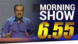 Anil Jayantha | Siyatha Morning Show - 6.55 | 24 - 12 - 2020