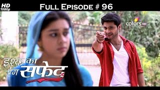 Ishq Ka Rang Safed - 28th November 2015 - इश्क का रंग सफ़ेद - Full Episode (HD)
