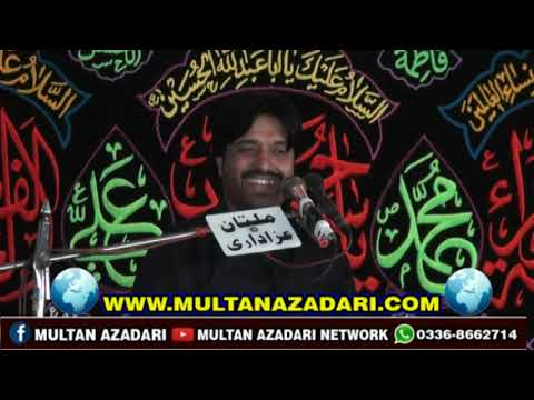Allama Aqil Raza Zaidi I 25 Rajab 2019 I Imam Bargah Qasr-e-Batool s.a ShujaAbad Road Multan