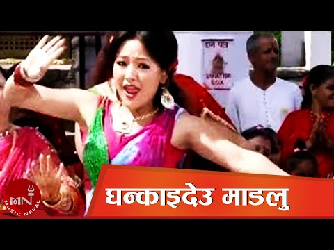 Ghankaideu Madalu Teej Song By Pashupati Sharma And Sita K.c Hd video