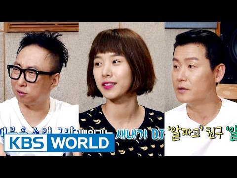 Interview with three of KBS's most popular DJs [Entertainment Weekly / 2016.07.04]