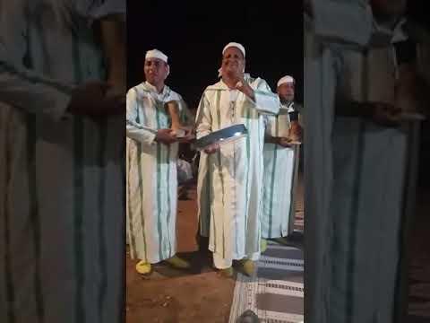 شعبي مغربي النشاط thumbnail