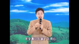 Đệ Tử Quy (Hạnh Phúc Nhân Sinh), tập 23 - Thái Lễ Húc