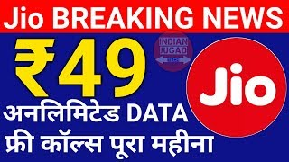 Jio Rs.49 New Plan with Unlimited Data & Calls for 28 Days for Jio Phone Users