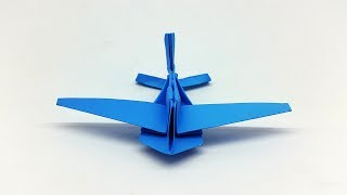 Paper Airplane How to Make - Origami Plane Making Instruction