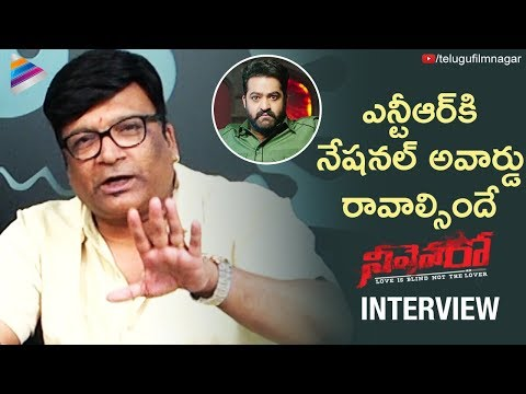 Jr NTR Should Get National Award Says Kona Venkat | Neevevaro Movie Interview | Aadhi | Ritika
