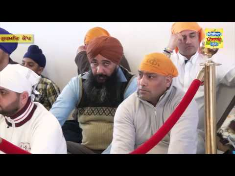 Gurmat Camp Munchan 130415 (Media Punjab TV)