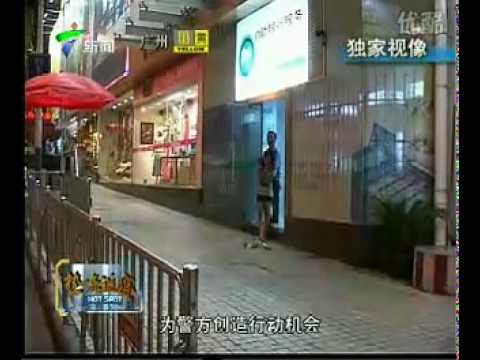 China Police Officer Rescue Hostage In Few Minutes 07 06
