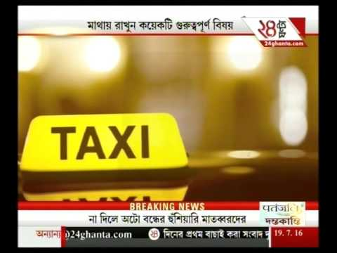 Going to meet friend at midnight, avoid Illegal cabs, travel safe