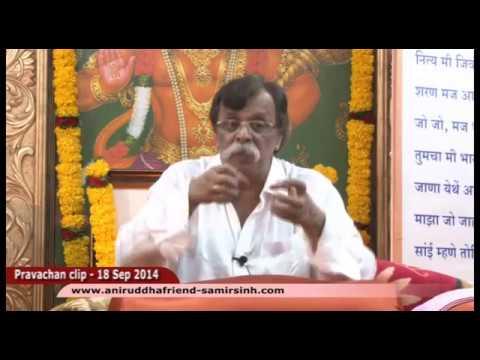 Aniruddha Bapu Hindi Discourse 18 Sep 2014 - विचारशृंखला की शुरुआत- भाग १