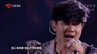 江苏卫视2017跨年演唱会 林俊杰串烧《曹操》《木乃伊》《美人鱼》《超越无限》《因你而在》组曲《修炼爱情》《不为谁而作的歌》