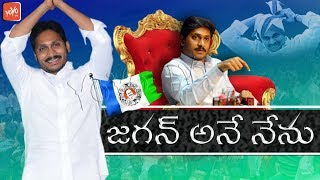 YS Jagan Majority In Pulivendula | YSRCP | AP Elections Result 2019 | YCP