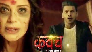(Video) Mona Singh & Vivek Dahiya's Kavach On Colors TV, Replaces Naagin