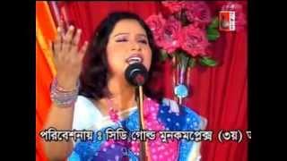 Shefali Shorkar:  Bhalobashar Moyna Phaki.