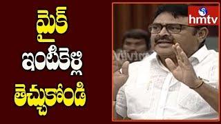 Ambati Rambabu Speech on Kapu  Reservations in AP Assembly | hmtv