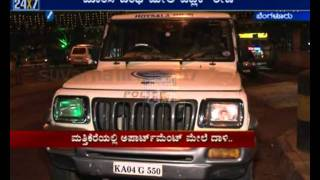 SUVARNA NEWS - Mathikere residents bust sex racket.....