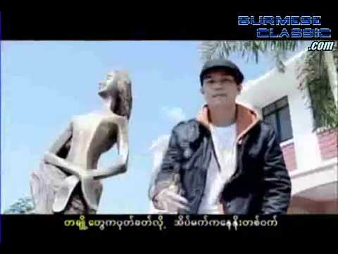Myanmar Yelay Hip Hop New Song video