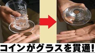 【種明かし】コインがグラスの底を貫通するマジック【簡単で凄い!】magic trick revealed