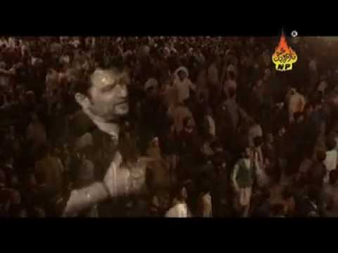 7- Haye Sajjad (as) | Shahid Baltistani | Nohay 2012 2013 - 1434 video