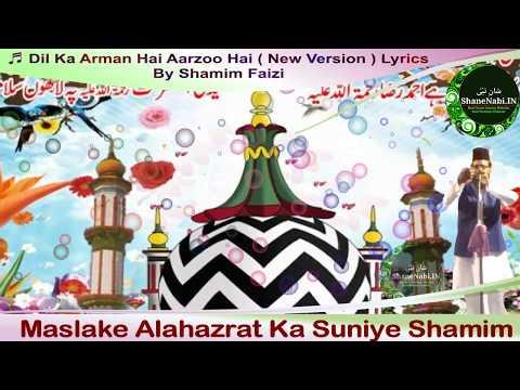 2017 Version Dil Ka Arman Hai Aarzoo Hai Naat With Lyrics By Shamim Faizi 2017 Naat