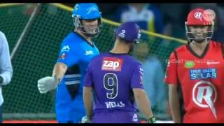 Big Bash Huge Six Competition