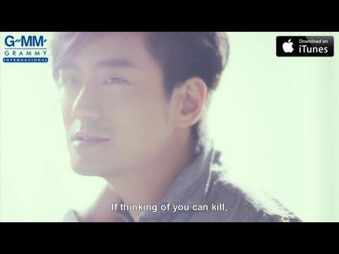 [MV] Oak Smith: If Thinking (of you) Can Kill (Tah Kwarm Kid Teung Kha Kon Dai) (EN sub)