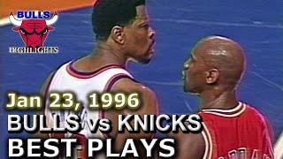 Jan 23 1996 Bulls vs Knicks highlights