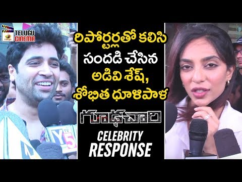 Goodachari Movie CELEBRITY RESPONSE | Adivi Sesh | Sobhita Dhulipala | #Goodachari | Telugu Cinema