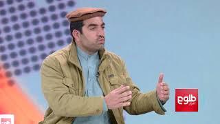 FARAKHABAR: Noor-Ghani Rift Discussed