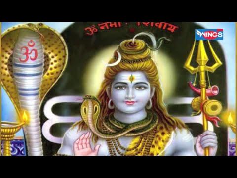 Om Namah Shiv Om Namah Shivay ( AMRITVANI ) By Anup Jalota