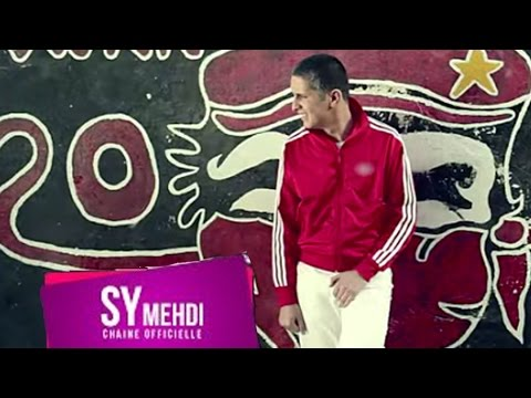 Sy mehdi - Oh kora -  Official - Video - 2013