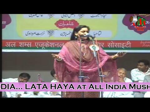 media lata haya about islam urdu poetry a d