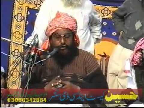 Sheihk ul Quran Hazrat Allama Ahmad saeed Khan Multani RA