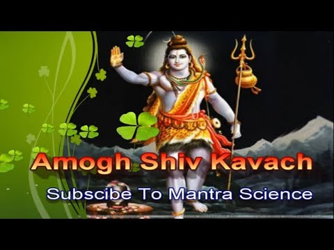 Most Powerful Amogh Shiv Kavach अमोघ शिव कवच video