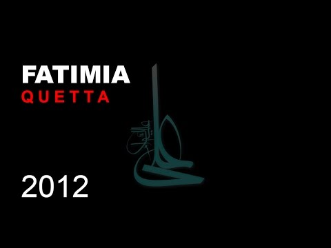 Fatimia 2012-13 | Zain ul Abidin (as)